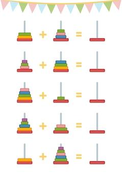 子供のためのカウントゲーム教育的な数理ゲーム追加ワークシートおもちゃのピラミッド