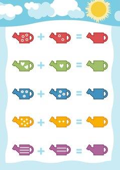 子供のためのカウントゲーム教育的な数理ゲームじょうろ付きの追加ワークシート