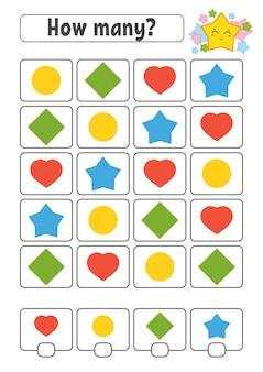 子供のためのカウントゲーム。幸せなキャラクター。数学を学ぶ。