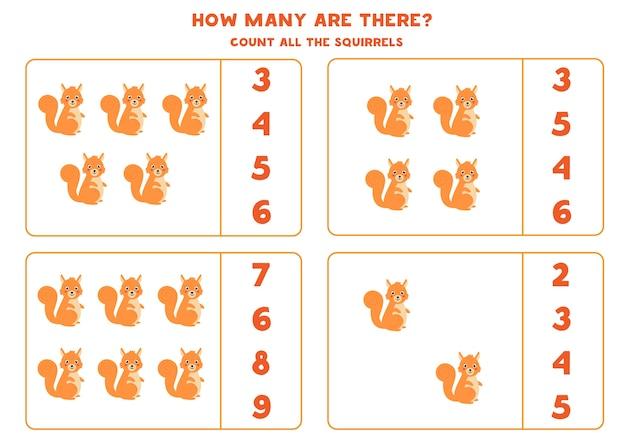 Счетная игра для детей. подсчитайте всех белок. рабочий лист для детей.
