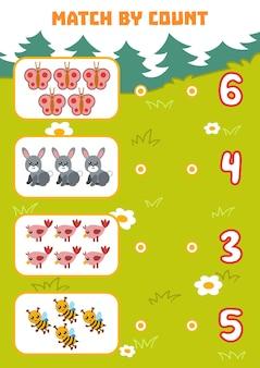 미취학 아동을 위한 숫자 세기 게임 그림에서 동물의 수를 세고 정답을 선택하세요.