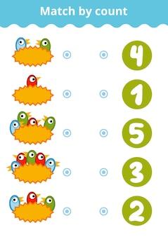 就学前の子供のためのカウントゲーム鳥を数え、正しい答えを選択してください