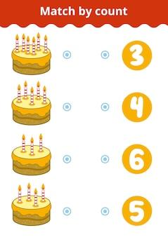 미취학 아동을 위한 숫자 세기 게임 양초를 세기고 정답을 고르세요