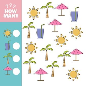 미취학 아동을 위한 계산 게임. 교육 수학 게임. 얼마나 많은 여름 아이템을 세고 결과를 쓰세요