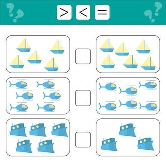 就学前の子供のためのカウントゲーム。教育的な数理ゲーム。トランスポートオブジェクトの数を数え、結果を書き込みます