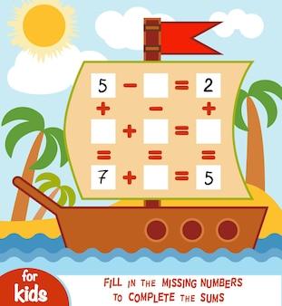 就学前の子供のためのカウントゲーム。教育的な数理ゲーム。写真の数字を数えて結果を書いてください。船の背景にある足し算と引き算のワークシート