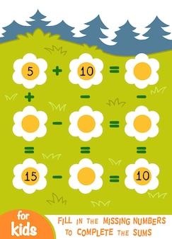 就学前の子供のためのカウントゲーム。教育的な数理ゲーム。写真の数字を数えて結果を書いてください。咲く空き地のある背景に足し算と引き算のワークシート