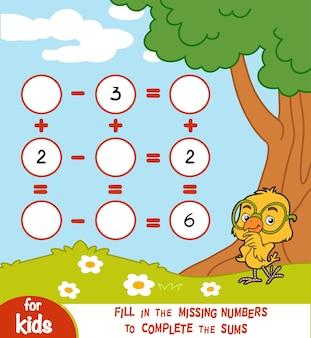 就学前の子供のためのカウントゲーム。教育的な数理ゲーム。写真の数字を数えて結果を書いてください。夏の背景に足し算と引き算のワークシート