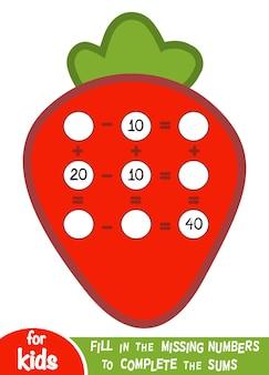 就学前の子供のためのカウントゲーム。教育的な数理ゲーム。写真の数字を数えて結果を書いてください。いちごの足し算と引き算のワークシート