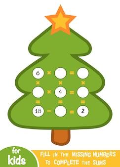 就学前の子供のためのカウントゲーム。教育的な数理ゲーム。写真の数字を数えて結果を書いてください。クリスマスツリーとの掛け算