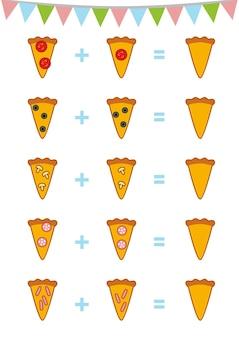 就学前の子供のためのカウントゲーム教育的な数理ゲームピザ