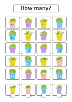 数学の能力の開発のための就学前の子供のためのカウントゲーム。
