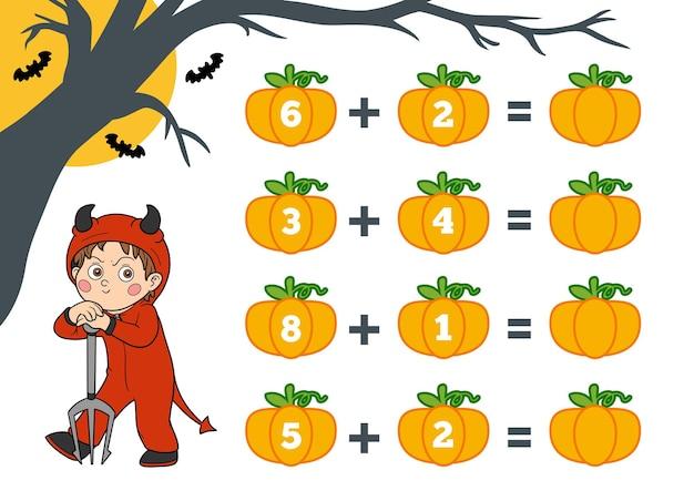 就学前の子供のためのカウントゲームハロウィーンのキャラクターの悪魔写真の数字を数える