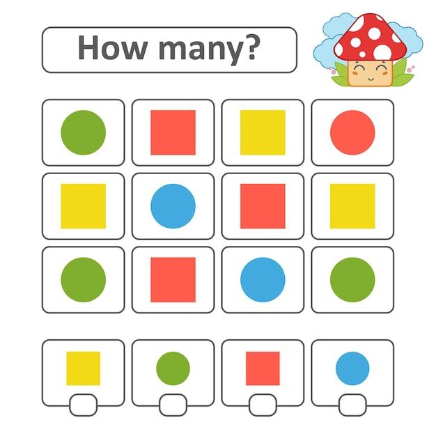 就学前の子供のためのカウントゲーム。
