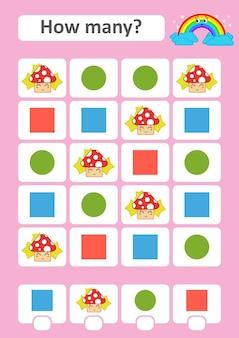 Счетная игра для дошкольников