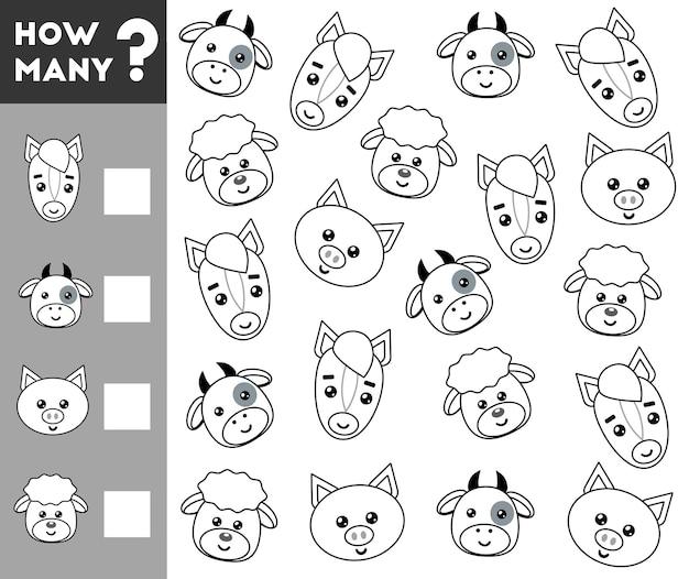 就学前の子供のためのカウントゲーム家畜の数を数え、結果を書きます