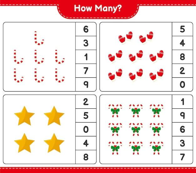 カウントゲーム、クリスマスデコレーション教育子供向けゲームの数、印刷可能なワークシート、