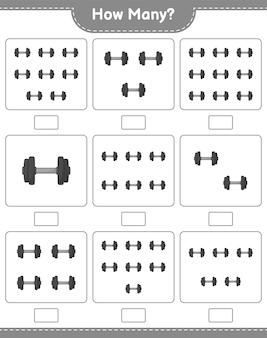 カウントゲームダンベル教育の子供たちのゲームの印刷可能なワークシートの数