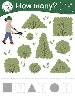 低木を切る男の子とのカウントゲーム