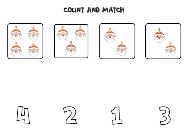 크리스마스 공으로 게임을 계산합니다. 수학 워크시트.