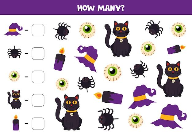 Подсчет игры с милыми картинками хэллоуина. математический лист.