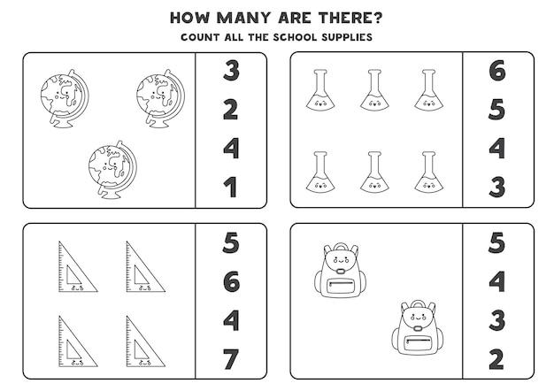 귀여운 카와이 학용품으로 게임을 세기. 흑백 수학 워크시트입니다.