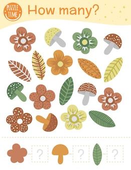 꽃, 잎, 버섯으로 게임을 계산합니다. 미취학 아동을위한 수학 활동. 얼마나 많은 개체 워크 시트. 귀여운 재미있는 사진과 함께 교육 수수께끼.