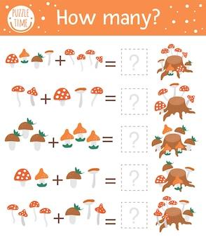 Подсчет игры с грибами и пнем. осенняя активность для дошкольников. рабочий лист по математике осеннего сезона. обучающая распечатка с милыми забавными элементами для детей