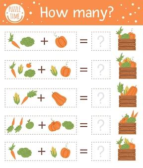 Подсчет игры с овощами и деревянным ящиком. осенняя активность для дошкольников. рабочий лист по математике осеннего сезона. обучающая распечатка с милыми забавными элементами урожая для детей