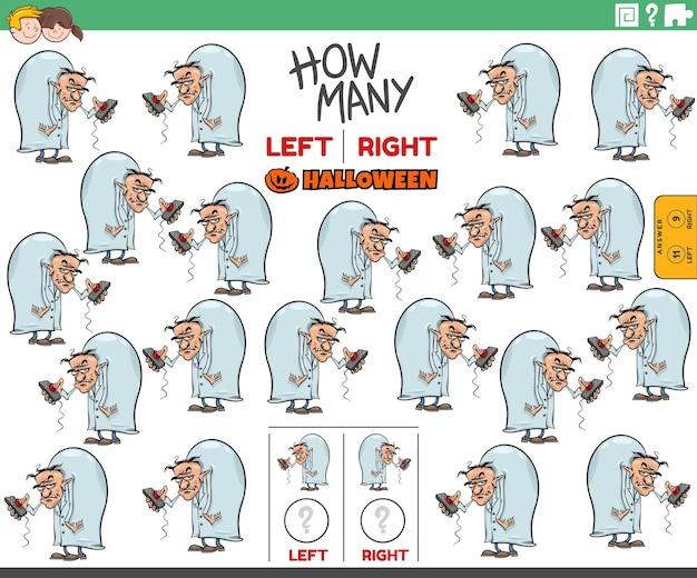 사악한 과학자 캐릭터의 왼쪽 및 오른쪽 방향 사진 계산