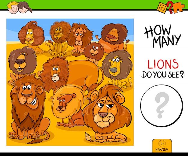 세 사자 동물 교육 게임
