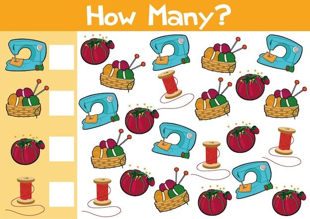 벡터 형식으로 미취학 아동을 위한 바느질 항목 게임 그림 계산