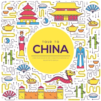 商品の中国国旅行休暇ガイド。建築、ファッション、人、アイテム、自然のセット