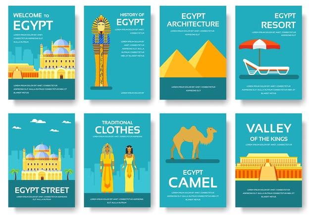 商品のエジプト旅行休暇ガイド