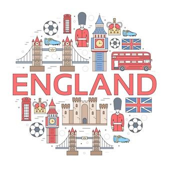 국가 영국 여행 상품의 휴가 가이드