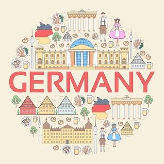 国ドイツ旅行休暇ガイド商品