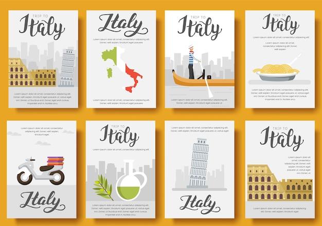 国イタリア旅行休暇ガイド。建築、ファッション、人、アイテム、自然の概要のセット。