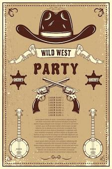 カントリーミュージックフェスティバルのポスターテンプレート。交差したリボルバーとカウボーイハット。ワイルドウェストのテーマ。