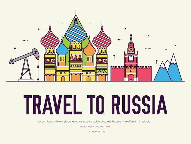 Страна россия путешествия отдых по месту и особенностям. набор архитектуры, предмета, природы.