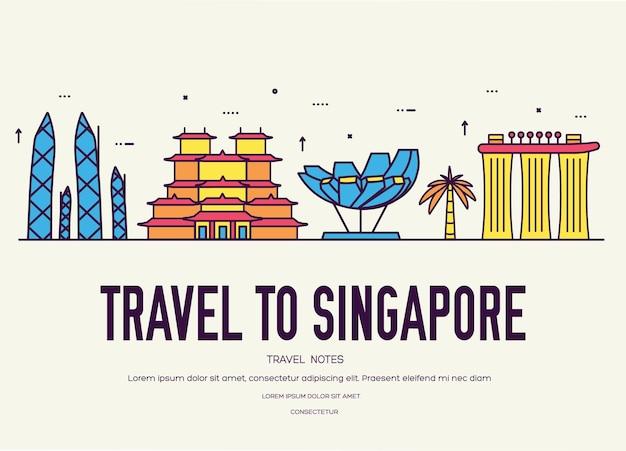 국가 싱가포르 여행 상품의 휴가 가이드