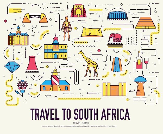 国南アフリカ旅行場所と機能の休暇。