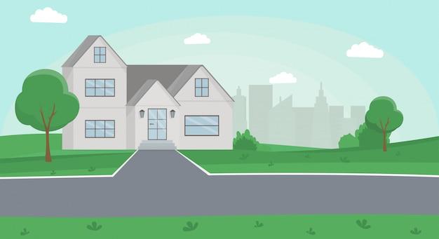 田舎の家のカラーイラスト。家族の家、2階建てのコテージ、前庭、道路、街並みのあるタウンホーム。漫画タウンハウス、郊外の建物のモダンな外観