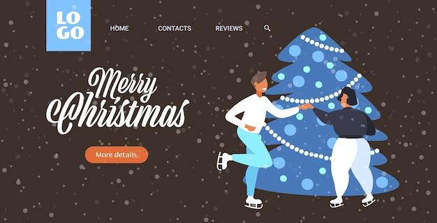 Пара на катке с украшенной елкой с рождеством, новым годом, зимними праздниками, концепция, поздравительная открытка, полная горизонтальная копия пространства, векторная иллюстрация