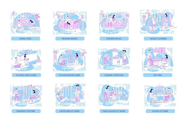 カップルボンディングフラットシルエットセット。家で時間を過ごす男女。青い背景の上の家族のアウトライン文字。ライフスタイルと趣味のシンプルなスタイルの図面パック Premiumベクター