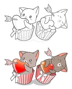 발렌타인 데이 만화 채색 페이지에 대한 사랑의 커플 고양이