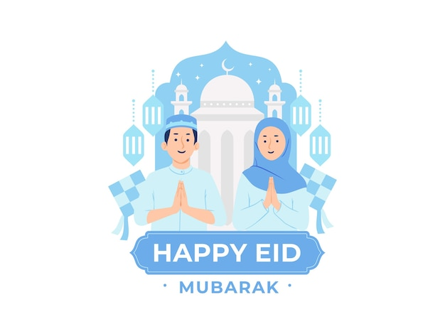 Couple celebrate eid mubarak concept illustration