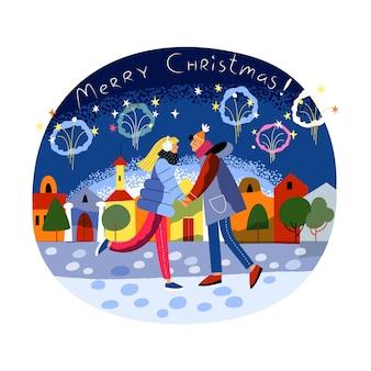 屋外でクリスマスを祝うカップル街のクリスマスの夜に手をつないで歩くロマンチックなカップル