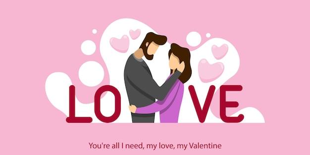 커플 사랑 발렌타인 평면 디자인 일러스트 레이션에 빠지다