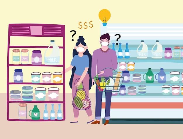 Пара продуктовый магазин