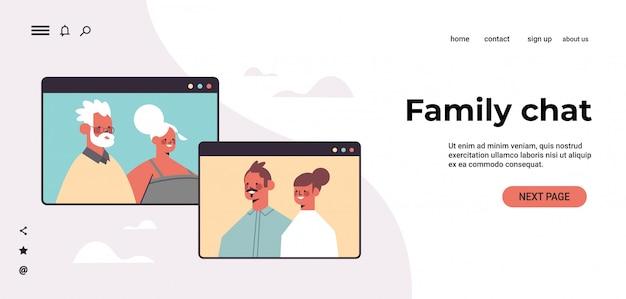 ビデオ通話中に祖父母との仮想会議を持っているカップル家族のチャットコミュニケーションコンセプト人々がwebブラウザーのウィンドウの肖像画の水平方向のコピースペースイラストでチャット